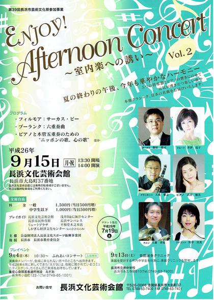 Nagahama_AfternoonConcert1.jpg