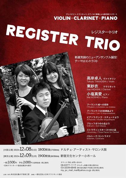 20130926_register_000.jpg